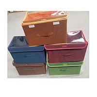 Корзина для игрушек MR 0365  ящик