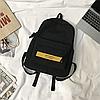 Молодіжний рюкзак з брелоком Жаби, фото 2