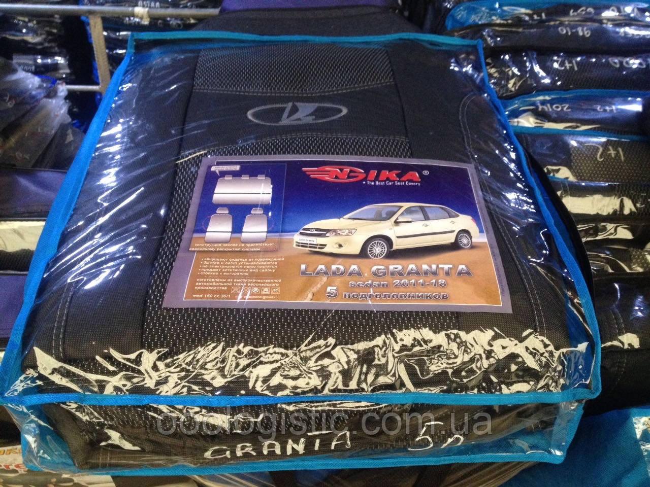 Чохли LADA GRANTA sedan 5 підголовників 2011р з/сп закр тил;цельн;airbag Nikа