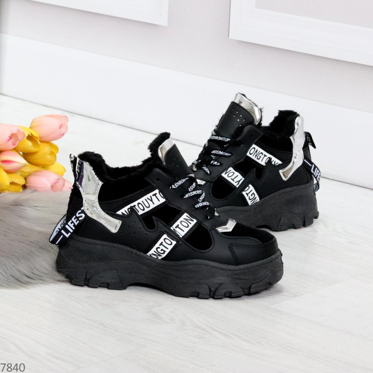 Крутые модельные молодежные женские черные зимние кроссовки сникерсы