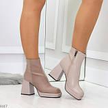 Эффектные женские бежевые кремовые ботинки ботильоны на фигурном каблуке, фото 2