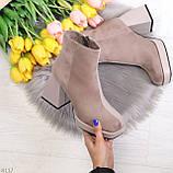 Эффектные женские бежевые кремовые ботинки ботильоны на фигурном каблуке, фото 3