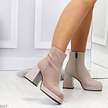 Эффектные женские бежевые кремовые ботинки ботильоны на фигурном каблуке, фото 4