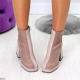 Эффектные женские бежевые кремовые ботинки ботильоны на фигурном каблуке, фото 5