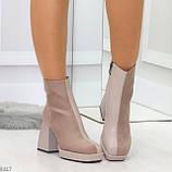 Эффектные женские бежевые кремовые ботинки ботильоны на фигурном каблуке, фото 6