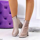 Эффектные женские бежевые кремовые ботинки ботильоны на фигурном каблуке, фото 7