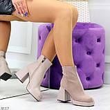 Эффектные женские бежевые кремовые ботинки ботильоны на фигурном каблуке, фото 9