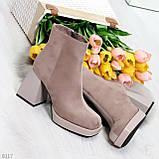 Эффектные женские бежевые кремовые ботинки ботильоны на фигурном каблуке, фото 10