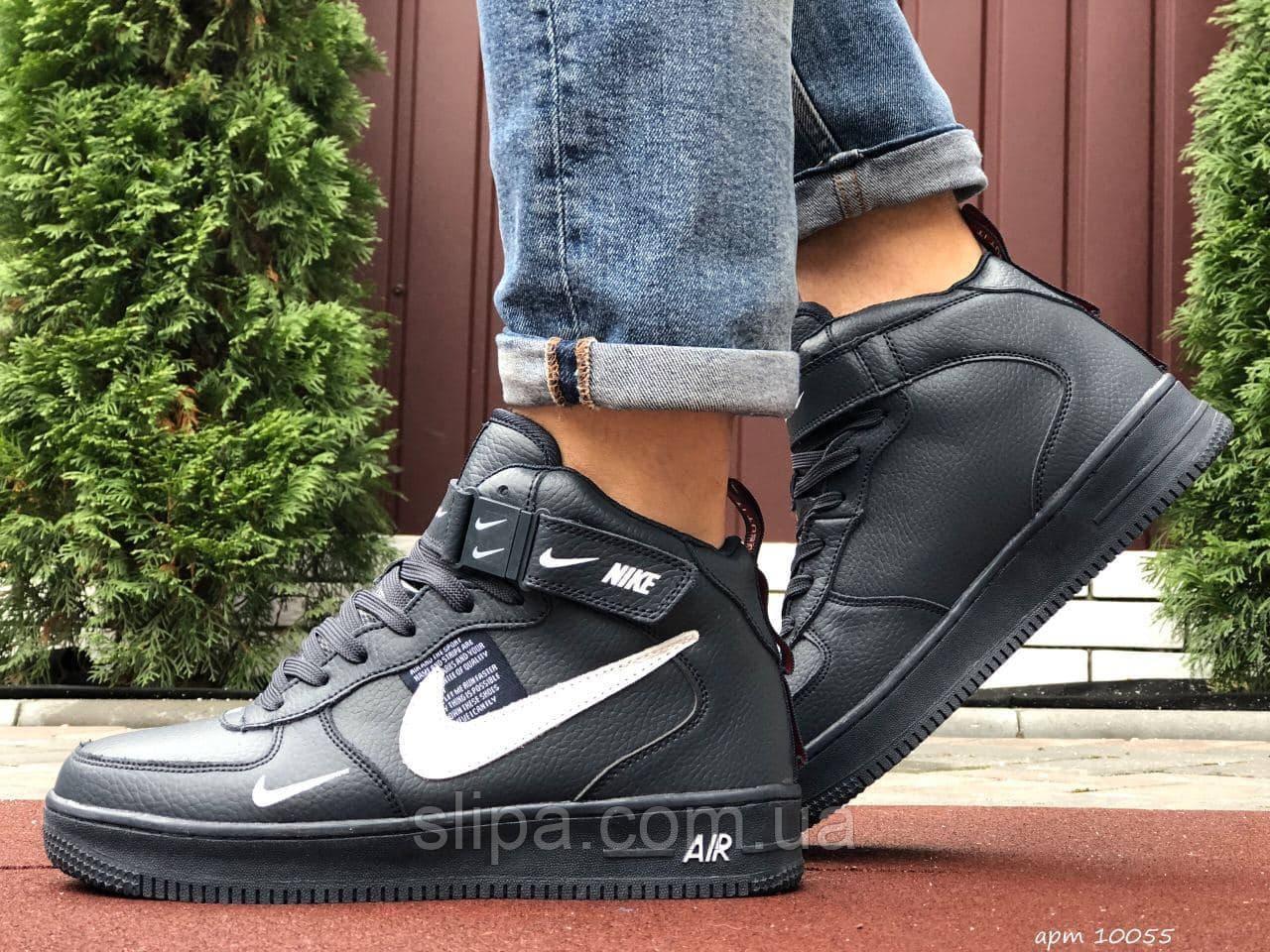 Чоловічі шкіряні зимові кросівки Nike Air Force темно сині з білим