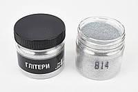 Глиттер серебряный 814 Глиттер для маникюра тату боди-арта ногтей губ глаз (0,07 мм) 1/360'' 70 мл