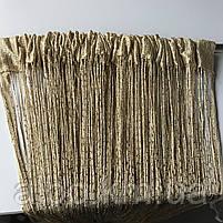 Штори-нитки з люрексом Серпанок 3 х 2.8 м, колір веселка - білий,сірий,чорний (для спальні, вітальні, кухні), фото 2