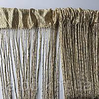 Штори-нитки з люрексом Серпанок 3 х 2.8 м, колір веселка - білий,сірий,чорний (для спальні, вітальні, кухні), фото 3