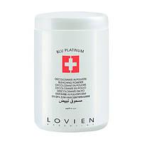 Пудра для обесцвечивания волос голубая Lovien Essential Blu Platinum Bleaching Powder 400 г