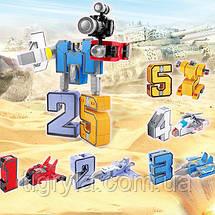 Цифроботы большой набор из двух комплектов цифр трансформеров 2в1 Трансботы Боевой Расчет, фото 2