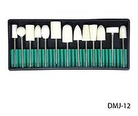 Войлочные насадки для фрезера (13 насадок) Lady Victory LDV DMJ-12 /53-7