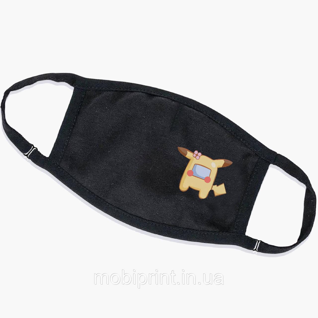 Многоразовая маска Амонг Ас Покемон Пикачу (Among Us Pokemon Pikachu) (9259-2419) тканевая для детей и