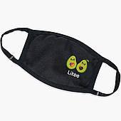 Многоразовая маска Лайк Авокадо (Likee Avocado) (9259-1031) тканевая для детей и взрослых защитная