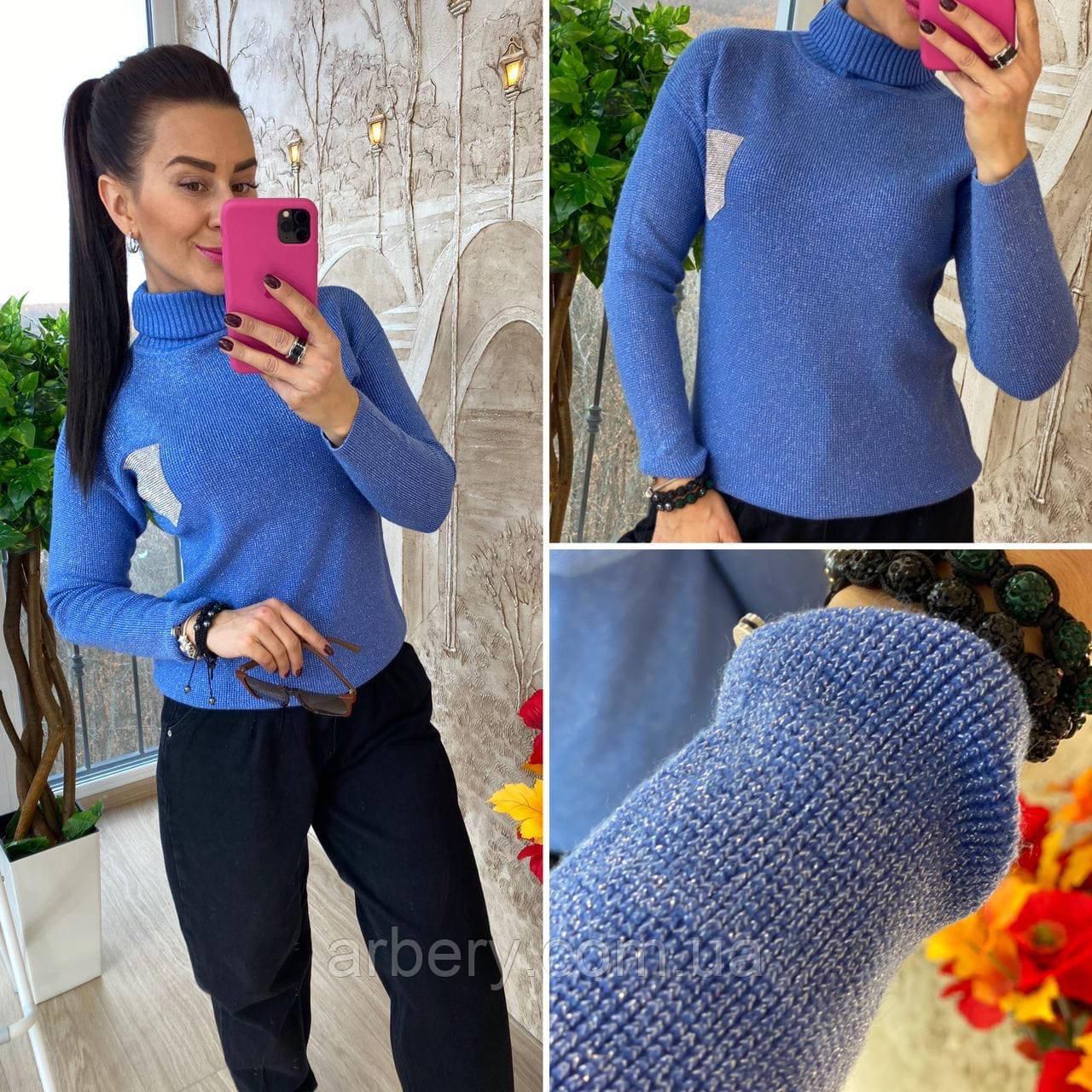 Шикарный блетсящий свитер с люрексом