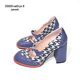 Туфли с тоненьким ремешком через подъем, каблук 8см, цвет синий, фото 2