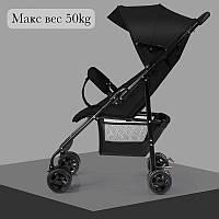 Детская коляска Habike Lux регулируемая Коляска легкая прогулочная Коляски для новорожденных Летние