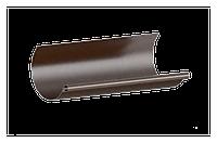 Желоб водосточный INES 120 мм, водосточная система INES, Цвет RAL 8017 коричневый.