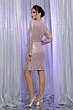 GLEM плаття Земфіра д/р, фото 4