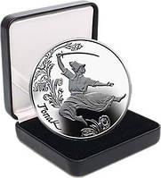 "Срібна монета НБУ ""Гопак"""