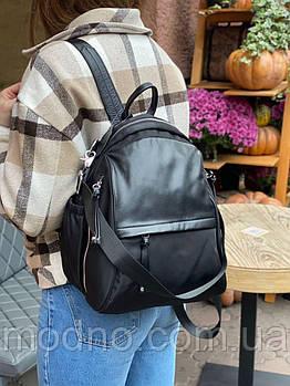 Жіночий міський місткий рюкзак з натуральної шкіри і плащової тканини