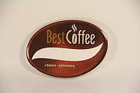 "Бейдж фирменный ""Best Coffee"""
