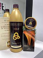 Кератин Cocochoco Gold для випрямлення волосся 1000 мл