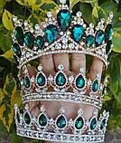 Вішукана корона (8х14см), фото 3