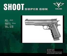 Пістолет VIGOR 2012 з кульками кул. 26см