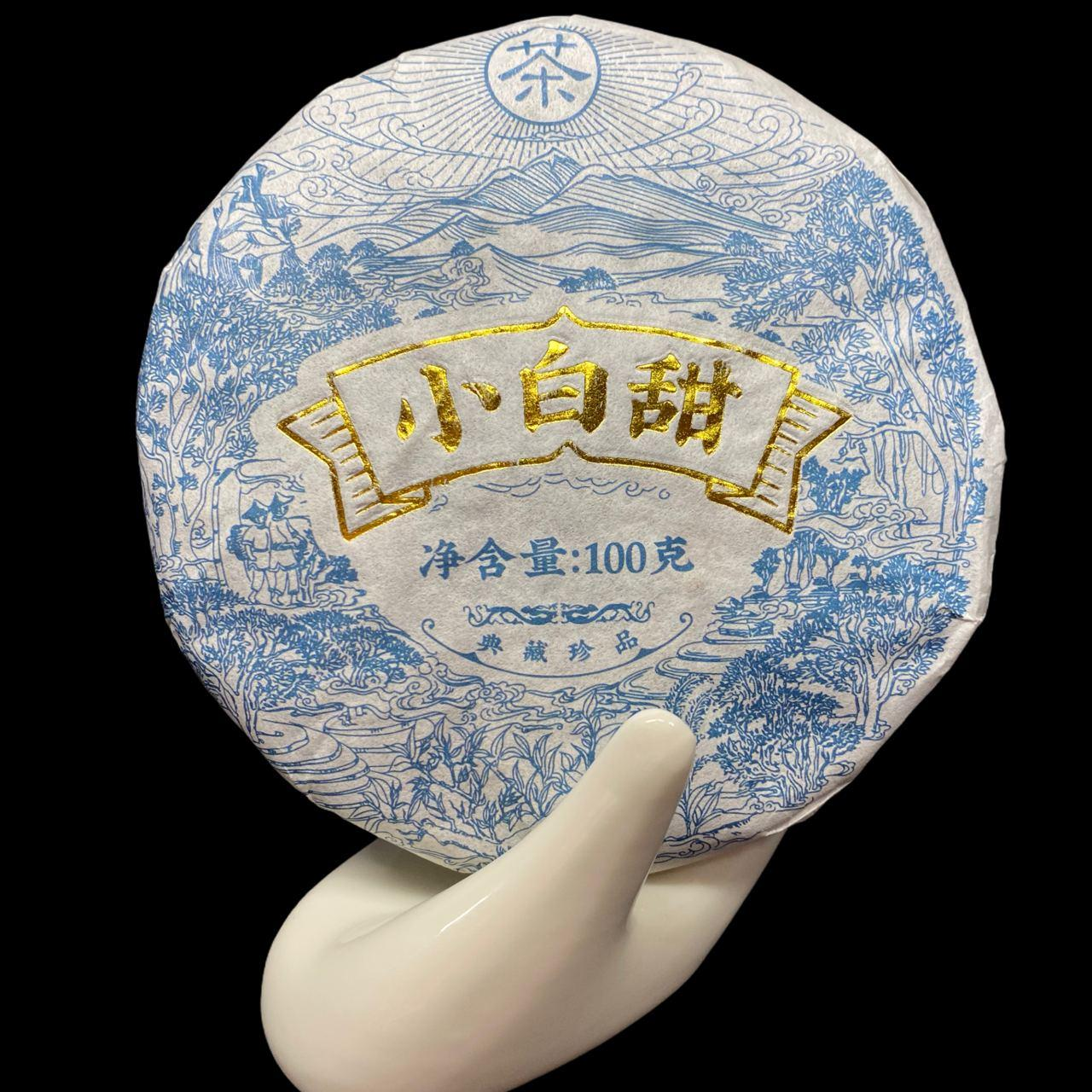 Белый пуэр 100 грамм