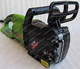Электропила Procraft K2700 (2700 Вт), фото 9