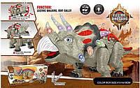 Динозавр 849 А свет, звук ходит