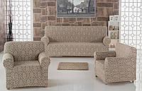 Набор плотных жаккардовых чехлов на диван и кресла бежевого цвета