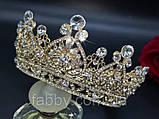 Aimée - Корона цілком кругла, повне коло золотого кольору (7см), фото 6