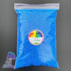 Пенопластовые шарики 1000 мл Синий Цвет