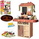 Детская игровая кухня с водой и паром досточкой для рисования LIMO TOY 889-187/186, фото 2