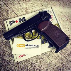 Пистолет Макарова (ПМ) blowback, CO2 [KWC] (для страйкбола)