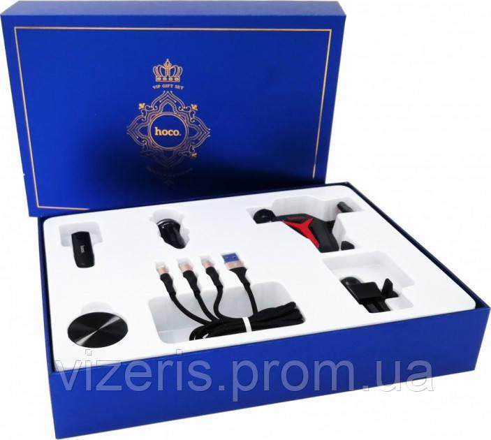 Набор в машину Hoco VIP Royal (Чёрный)
