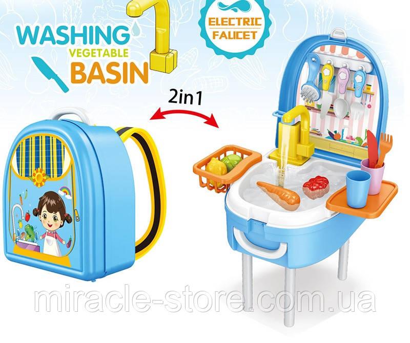 Игровой набор Washing vegetable basin кухня в форме рюкзака голубой