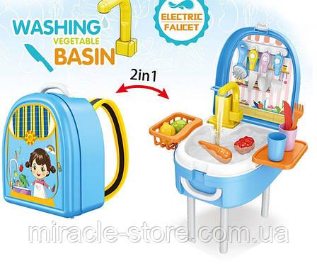 Игровой набор Washing vegetable basin кухня в форме рюкзака голубой, фото 2