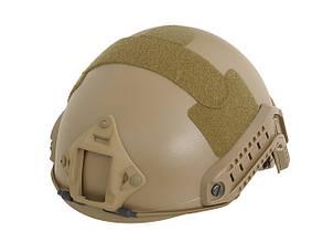 Реплика шлема с быстрой регулировкой FAST MH – COYOTE [EMERSON] (для страйкбола)