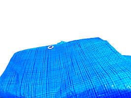 """Тент 6х8 от дождя, и для создания тени """"Blue"""" 60 г/м2. Ламинированный с кольцами. Полог."""