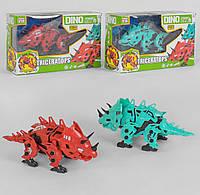 Динозавр 99-2 в коробке