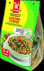 Бобовая смесь  Подольская Сто Пудов™  (260 грамм)