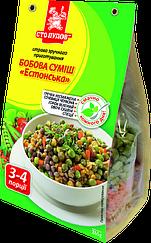 Бобовая смесь Эстонская Сто Пудов™  (265 грамм)