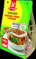 Бобовая смесь с рисом Сто Пудов™ (255 грамм)