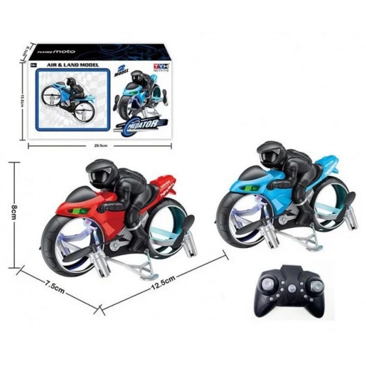 Мотоцикл на керуванні 12,5см, 4G,акум.,світ, літає, TY-T19